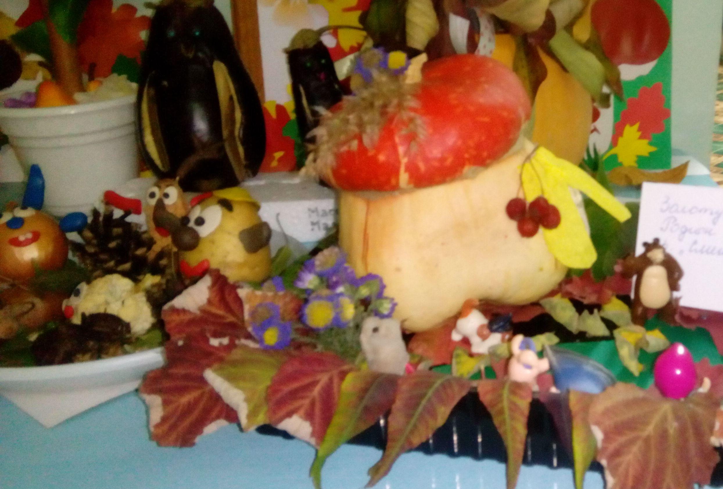 Конкурсы и выставки для родителей в детском саду 3